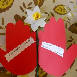 کاردستی نیمه شعبان برای بچه ها^_^  پ.ن:سلام روزگارتان نیک و آباد #موقت