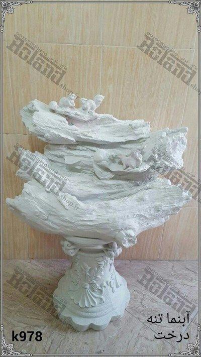 آبنما تنه درخت پلی استر | آبنما تنه درخت رزین محصول کارخانه مجسمه سازی رولند از جنس مجسمه های پلی استری و مجسمه رزینی می باشد.