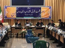 برگزاری جلسه نشست مشورتی بخشداریهای استان