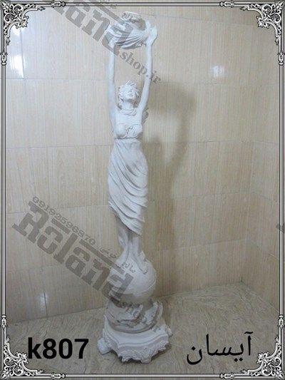 مجسمه ایستاده فایبرگلاس آیسان | مجسمه فایبرگلاس