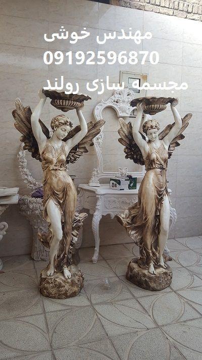 فرشته برای محوطه از جنس فایبرگلاس قیمت مجسمه فایبرگلاس خیلی ازونتر از سنگ و ... می باشد