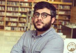 سایه بحران کاغذ بر بازار نمایشگاه کتاب تهران ادامه خبر در: http://www.paperandwood.com/Fa/NewsItem/?nID=7155