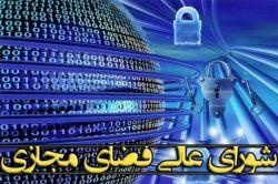 خندق های دشمن در فضای مجازی  بستر اینترنتی که برای جوانان این مرزو بوم فراهم شده، خندق های دشمن است که عوامل داخلی و برخی مسئولین ما آن را به نیابت از دشمن در خاک جمهوری اسلامی حفر کرده اند.