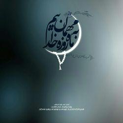 امام علی علیه اسلام: روزه پرهیز از حرام هاست، همچنان که شخص از خوردنی و نوشیدنی پرهیز میکند.