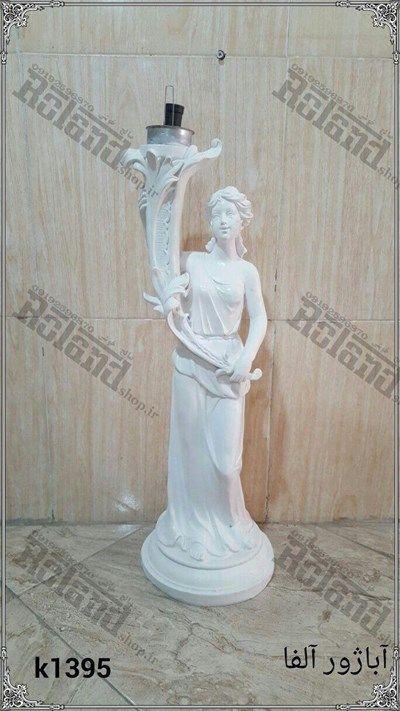 مجسمه آلفا رزین | مجسمه ایستاده پلی استر | مجسمه برای روشنایی آلفا پلی استر