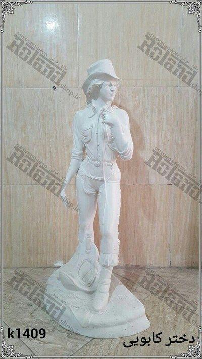 مجسمه کابوی پلی استر رزین | مجسمه باکسی | مجسمه برای محراب