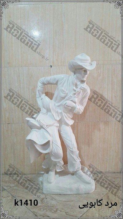 مجسمه کابویی پلی استر | مجسمه برای تزئینی و دکوری | مجسمه برای محراب