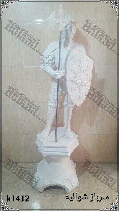 سرباز رومی فایبرگلاس , سرباز رومی پلی استر ,  سرباز رومی رزین ,  سرباز برای جلوی ورودی رستوران سنتی و مجسمه سرباز برای ورودی باغ و تالار . این مجسمه ضد آب محکم و با دوام هست .