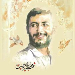 #شهید ابراهیم #همت : یاد خدا را فراموش نکنید.. با یاد و ذکر #خدا، خیلی از مطالب حل می شود.