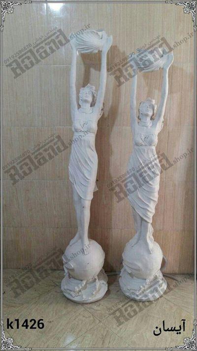 مجسمه ایستاده آیسان فایبرگلاس رولند ,  مجسمه آسان پلی استر , مجسمه آیسان رزین , تولید مجسمه های ایستاده برای انواع فضا و مکان به عنوان دکور استفاده می شود . بعضی از این مجسمه های کاربرد مختلف دارند .
