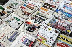 هر کیلوگرم کاغذ ۱۵ هزار تومان!/ نفس مطبوعات به شماره افتاد مشکلات تأمین کاغذ پس از روزنامههای خصوصی، حالا گریبانگیر روزنامههای دولتی نیز شده است ادامه خبر در: http://www.paperandwood.com/Fa/NewsItem/?nID=7181