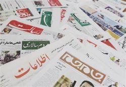زنده بمان «کاغذی»! باز هم بحران کاغذ، بحرانی که انگار قرار نیست حل شود. با وجود آنکه از سوی مقامهای دولتی مدام میشنویم که موضوع کاغذ حل میشود اما در روزهای گذشته بعضی از روزنامه ها به دلیل کمبود کاغذ تا اطلاع ثانوی مجبور به کاهش تعداد صفحات خود شدند. ادامه خبر در: http://www.paperandwood.com/Fa/NewsItem/?nID=7192