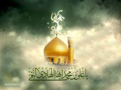 داستان زیبایی از مردی که امام هادی را نمیشناخت ولی او را دوست داشت #نظرات