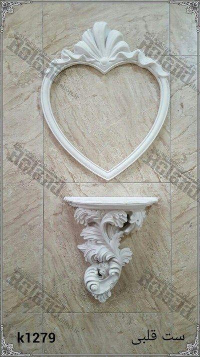 آینه کنسول پلی استر قلبی ,  مجسمه پلی استر