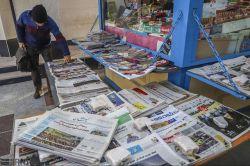 قفل گرانی بر کاغذ مطبوعات افزایش نرخ ارز، قیمت کاغذ را نیز به صورت صعودی بالا برد تا آنجا که هر کیلو کاغذ مطبوعات گاه تا 6برابر گرانتر شد؛ افزون براین، بالارفتن قیمت زینک و نایاب شدن آن نیز بسیاری از مطبوعات را بهویژه در شهرستانها با مشکل مواجه کرده است؛ مشکلاتی از جنس غم نان و بیم بیکاری. ادامه خبر در: http://www.paperandwood.com/Fa/NewsItem/?nID=7197