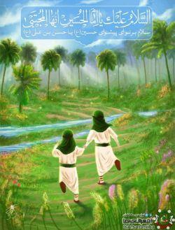 حسنین فاطمه و علی