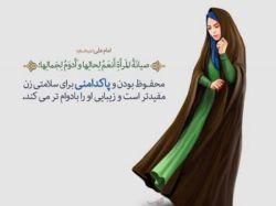 متن واقعی از بحث بچه های خوابگاهمون راجع به حجاب #نظرات