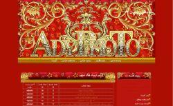 طراحی قالب ستاره های طلایی رزبلاگ http://adyphoto.rzb.ir/