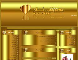 طراحی قالب طلایی میهن بلاگ http://raician.mihanblog.com/