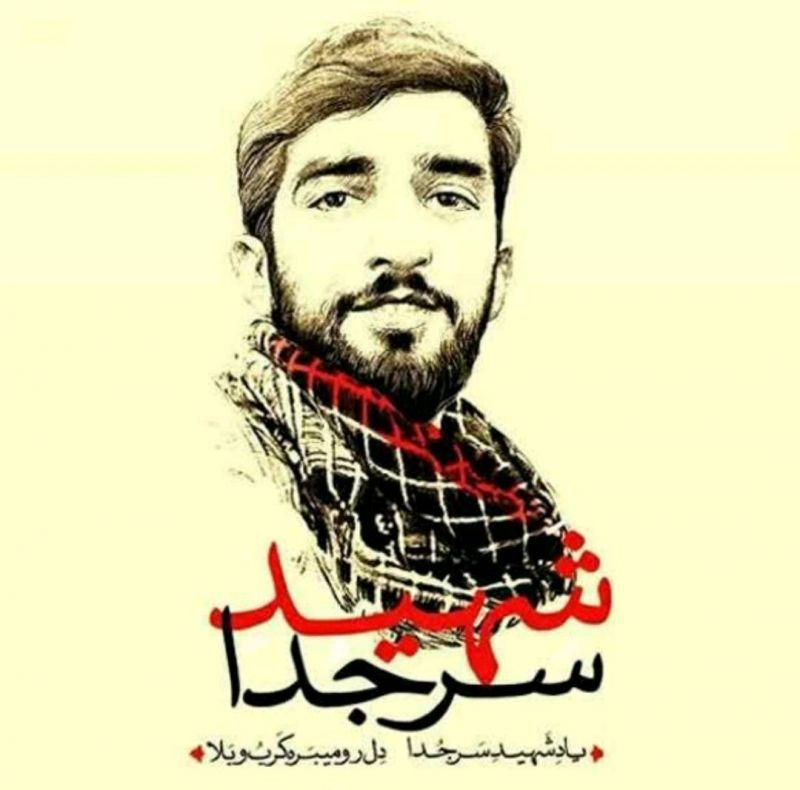 ماجرای روزه گرفتن شهید حججی قبل از سن تکلیف #نظرات