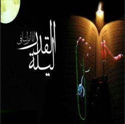 سلام.طاعاتتون قبول...ما رو هم از دعای خیر فراموش نکنید در شبهای گرانقدر قدر...اعمال مشترکه شبهای قدر،لطفا نظرات ...