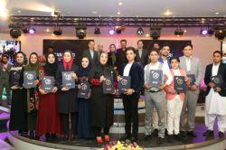 بیست مجری برتر سال ، نهمین جشنواره مجریان و هنرمندان صحنه ایران ،تهران ،هتل هما
