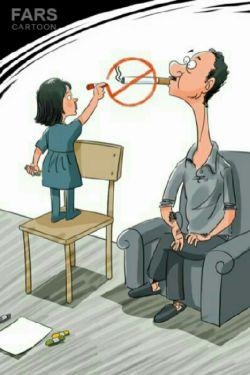 》آیا می دانستید کودکانی که در معرض دود سیگار هستند قدرت هوشی و ذهنی کمتری نسبت به دیگر همسن و سالان خود و عملکرد ذهنی کمتری نسبت به دیگر اطفال دارند. هوش و ادراک آنان بسیار کمتر از دیگر خردسالان است.  موضوع : #سیگار_و_دخانیات ... #همسنگر ما شوید سروش:      sapp.ir/sangarnarm لنزور:         lenzor.com/sangarnarm
