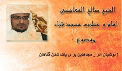 وهابی احمق میگوید : نوشیدن ادرار مجاهدین برای پاک شدن گناهان !!! 0_o عادمای احمق که شاخ و دم ندارن