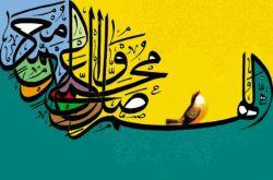 رسول خدا (صلی الله علیه و آله): روز جمعه بر من بسیار صلوات بفرستید،  زیرا روز جمعه روزی است که اعمال آدمی  در آن چند برابر می شود.  ●▬▬▬▬๑ @Ebrahim__hadi   ۩๑▬▬▬▬●
