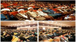 حضور دانشجویان بسیجی دانشگاه در اجلاس نماز شهرستان نجف آباد جزئیات بیشتر در Https://Ayatbso.ir