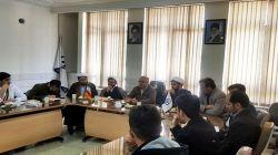 جلسه معاونت محترم نهاد رهبری دانشگاه فرهنگیان با بسیج دانشجویی جزئیات بیشتر در Https://Ayatbso.ir