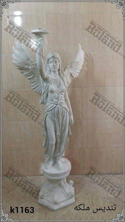 آباژور تندیس ملکه بالدار فایبرگلاس رولند  | مجسمه فایبرگلاس | استفاده در راهراوهای تالار و استفاده در محوطه بلغ و تالار برای روشنایی