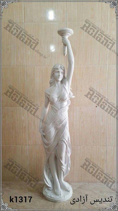 مجسمه تندیس آزادی فایبرگلاس رولند | مجسمه برای استفاده دکوری و روشنایی برای محوطه باغ و تالار