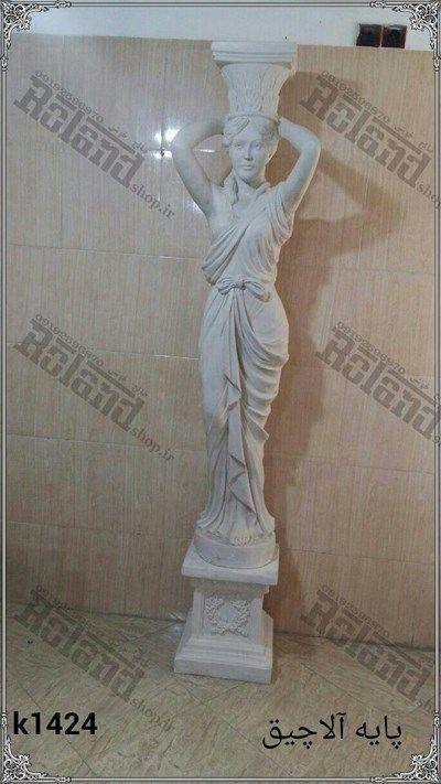 مجسمه دختر ستون به سر فایبرگلاس رولند | مجسمه برای دکوری , پایه آلاچیق