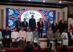 افتخارآفرینی دانشجویان بسیجی دانشگاه در مرحله کشوری جشنواره فرهنگی اجتماعی مشهد مقدس سال97 جزئیات بیشتر در Https://ayatbso.ir