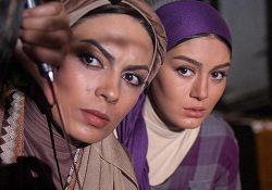 فیلم سینمایی لج و لجبازی  www.filimo.com/m/cjewf