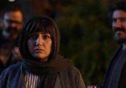 فیلم سینمایی بی حسی موضعی  www.filimo.com/m/cp0q2