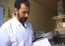 فیلم مستند قزل قیه  www.filimo.com/m/8z2td