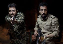 فیلم سینمایی دیدن این فیلم جرم است  www.filimo.com/m/tg2nr