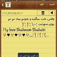 @shahnam_