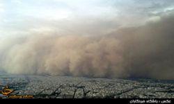 سازمان هواشناسی هشدار داد وزش باد شدید تا دقایقی دیگر تهران را درمینوردد و سرعت آن تا 15 متر بر ثانیه خواهد رسید.  گفتنی ست طوفان در حال حاضر در شهر ساوه است