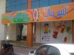 شعبه کویت