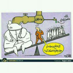 جای تاسف داره:(