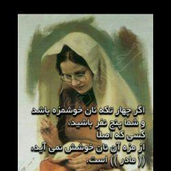 ♥♥تقدیم به مادرم♥♥ و همه مادرای عزیز به افتخار مادرای عزیزمون لایک کنید