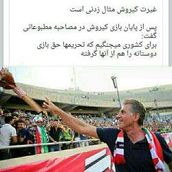 تو بهترینی.یه مرده واقعی.دوست دارم خوشتیپ!!! #ورزشی #کی رش #فوتبال #برد