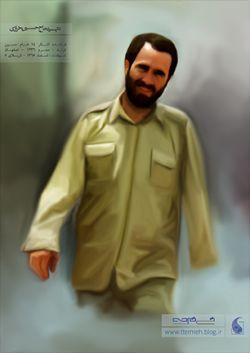 علمدار جبهه ها ( سایت من : www.ttermeh.blog.ir)
