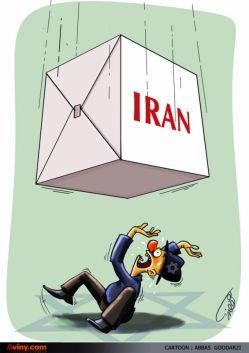 امام خامنه ای : من از مردم ایران درخواست می کنم ، برید به سمت مصرف تولیدات داخلی ، این کار کمی نیست ، این کار کوچکی نیست ، این یک کار بزرگ است !