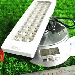 چراغ شارژی 30 ال ای دی DP,,,,,,سفارش ازطریق وایبر به شماره ۰۹۱۳۱۶۶۸۳۷۰