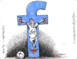 فیسبوک فرهنگ را به صلیب کشیده