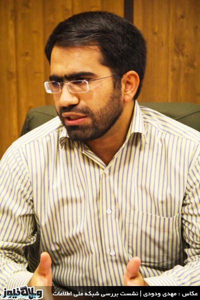 مهندس کشوری، مدیر گروه علمی-تحلیلی طیف |  نشست بررسی فرصتها و چالشهای شبکه ملی اطلاعات | بیشتر: http://weblognews.ir/news/41532